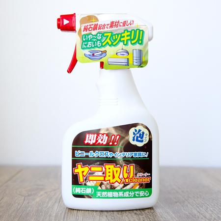 日本友和 Tipos 室內煙垢清潔噴霧 400mL 菸味 菸垢 清潔劑【N202140】