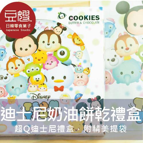 【豆嫂】馬來西亞禮盒 迪士尼TSUMTSUM奶油餅乾禮盒(附精美提袋)