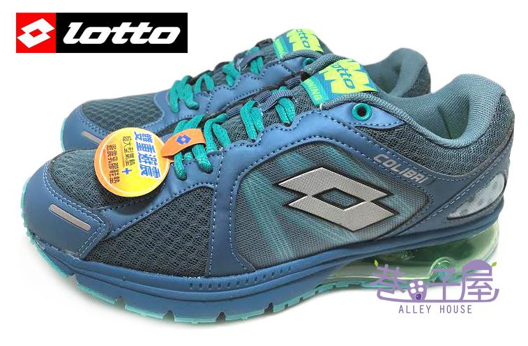【巷子屋】義大利第一品牌-LOTTO樂得 男款雙避震炫彩氣墊慢跑鞋 [2126] 紺藍 超值價$690