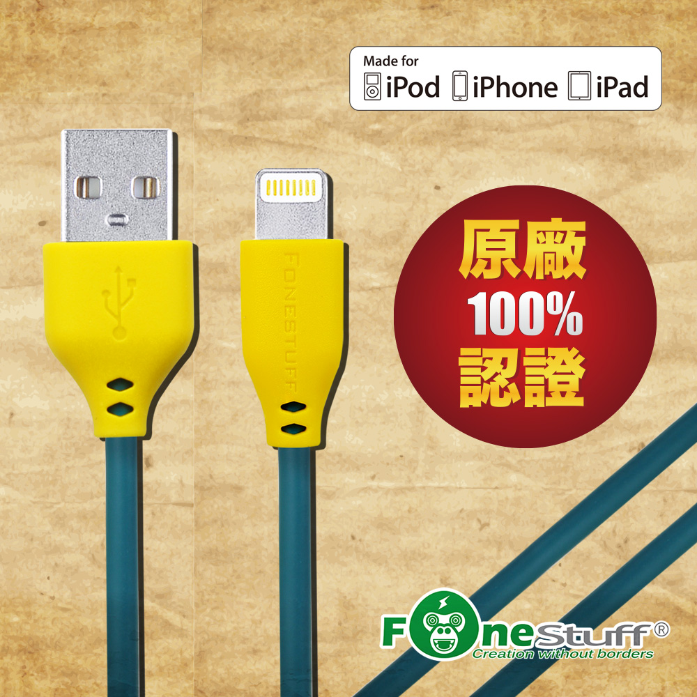 FONESTUFF復古玩色系列Apple原廠認證Lightning傳輸線-孔雀綠