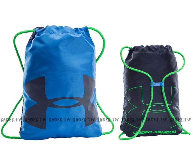 Shoestw【1240539-405】UA 束口袋 鞋袋 雙面背 大LOGO 防潑水 藍黑綠線