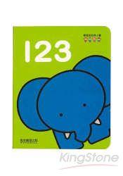 123-學習認知的小書(綠)