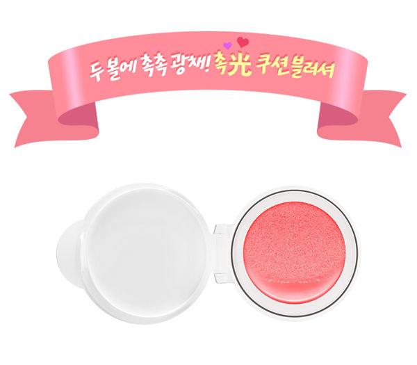 韓國~APIEU 甜美氣墊腮紅 PK01 自然粉【SV6998】快樂生活網