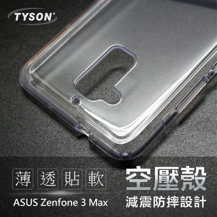 【愛瘋潮】ASUS ZenFone 3 Max (ZC520TL) 5.2吋 極薄清透軟殼 空壓殼 氣墊殼 手機殼