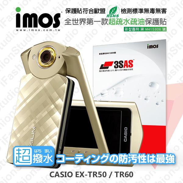 【愛瘋潮】CASIO EX-TR50 / TR60 iMOS 3SAS 防潑水 防指紋 疏油疏水 螢幕保護貼