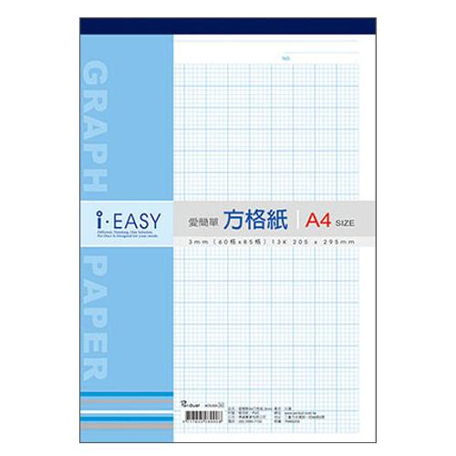【愛簡單】 AD5309 A4 13K 3mm 方格紙(5本/包)