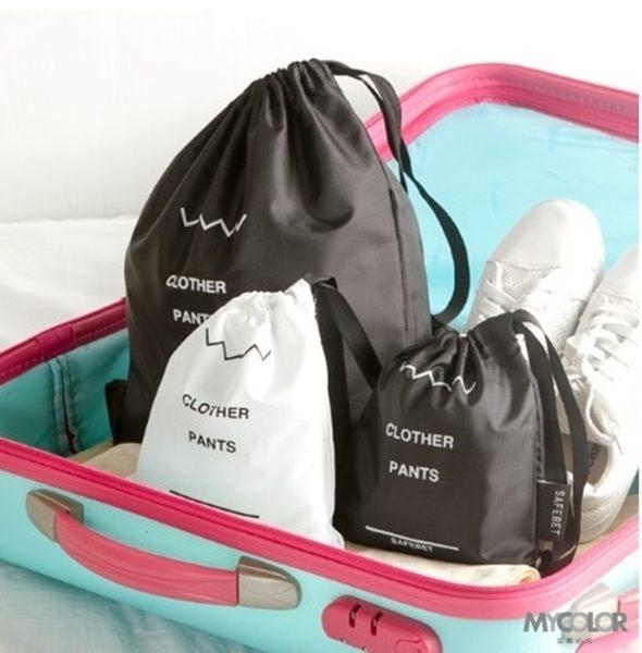 ♚MY COLOR♚單層抽繩防水收納袋 SAFEBET 旅行 整理 束口 字母 便攜 行李 分類 防塵(大)【F34】