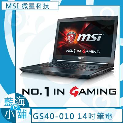 MSI微星GS40 6QE(Phantom)-010TW  14吋 GTX970M獨顯 輕薄電競 筆記型電腦 -售完為止