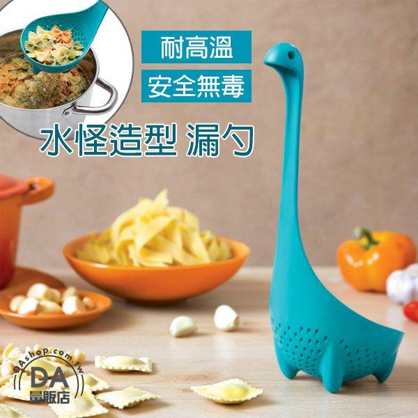 《DA量販店》日式 耐熱 廚具 濾水湯勺 濾水湯匙 過濾湯匙 顏色隨機(80-1022)