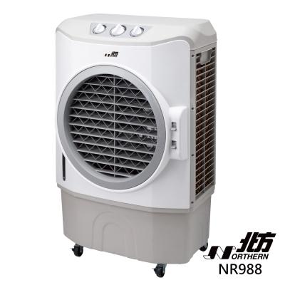 北方  移動式冷卻器 NR988  /三面超大進風口冷卻濾材/進風量大
