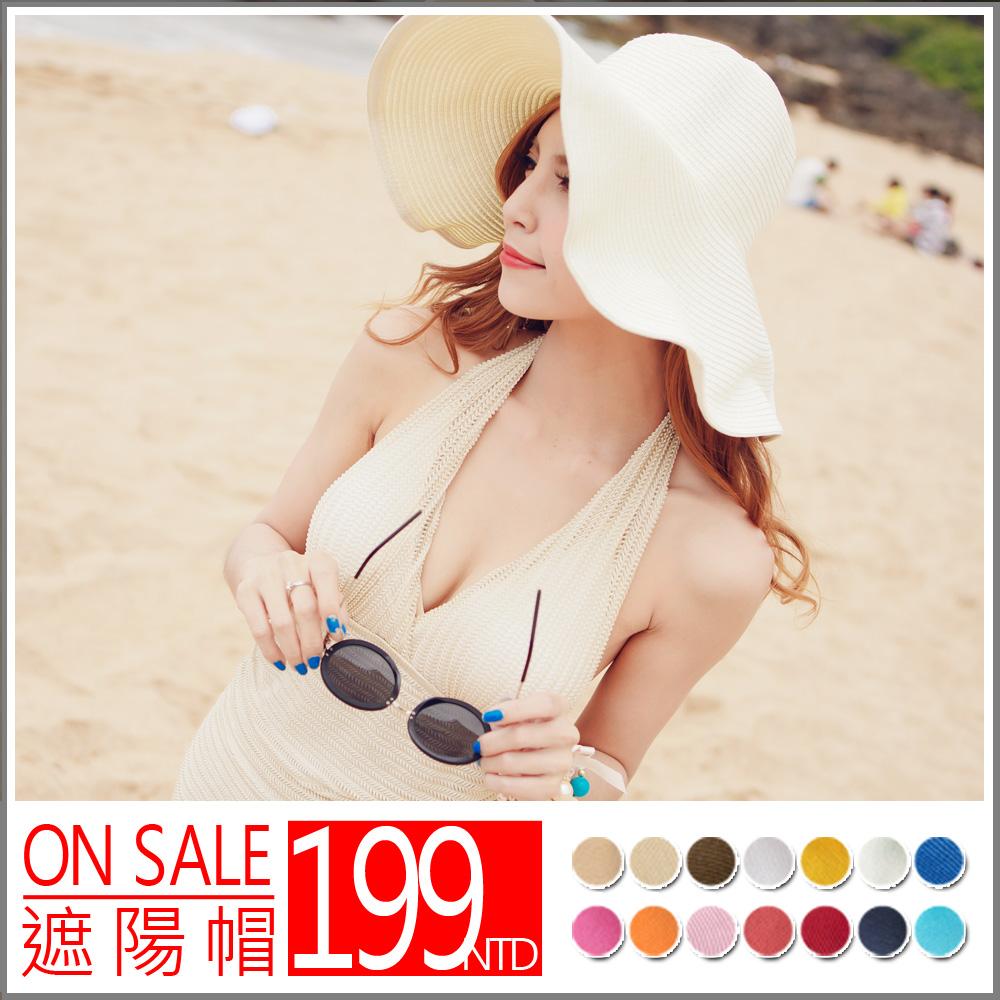 SB SHOP【海灘 遮陽帽 14色】玩水必備~大沿帽 大草帽 沙灘帽 太陽帽 草帽 寬緣帽 比基尼