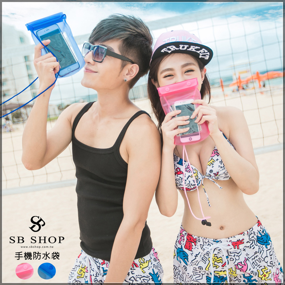 SB SHOP【手機防水袋-2色】t28 。透明/海灘/音樂祭/春吶/比基尼/NU BRA/春吶/泳衣