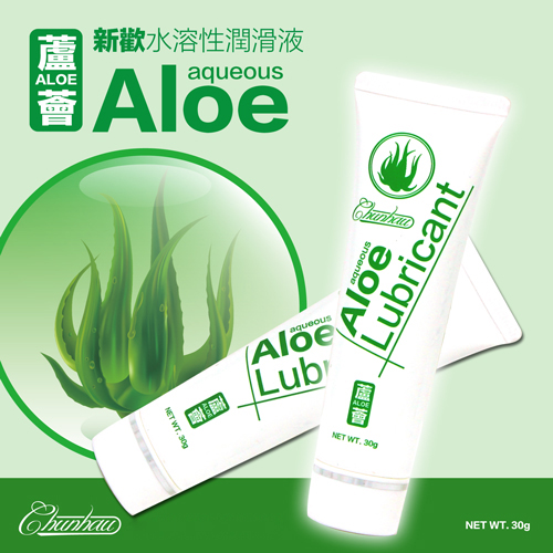 潤滑液情趣潤滑液* Aloe Lubricant 新歡潤滑液‧蘆薈 30g*享樂網情趣用品