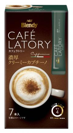 AGF BlendyStick CAFE LATORY濃厚卡布奇諾 7本入 (98g) | ブレンディ カフェラトリースティック 濃厚クリーミーカプチーノ