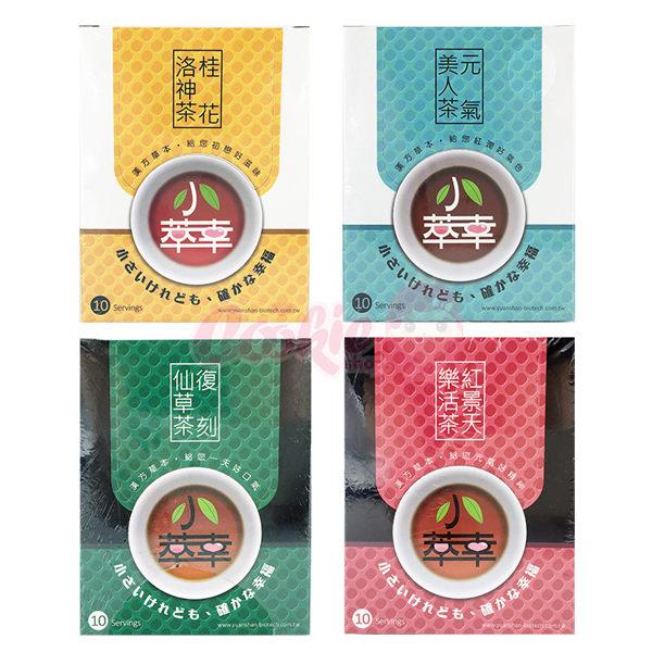 小萃幸 桂花洛神/元氣美人/復刻仙草/紅景天樂活茶 茶包(10包入)【庫奇小舖】