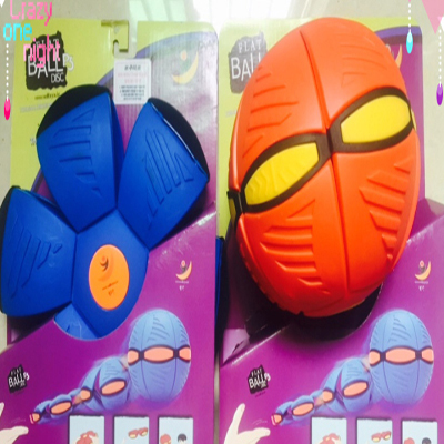 飛盤變形球飛碟球兒童戶外創意玩具【省錢博士】 359元
