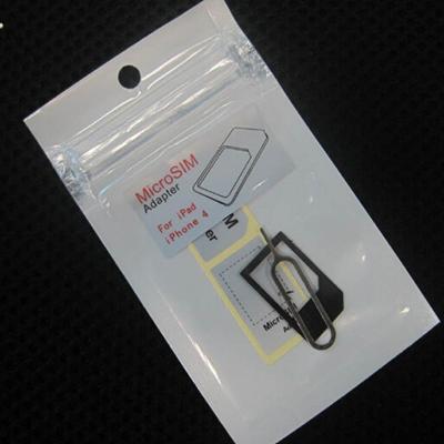 【4件套帶包裝】sim卡 還原卡套三星 SONY IPHONE HTC 多功能卡套 【省錢博士】 9元