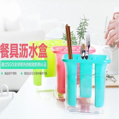 廚房加厚三格雙層筷子瀝水收納盒 筷子筒 筷子架 【省錢博士】79元