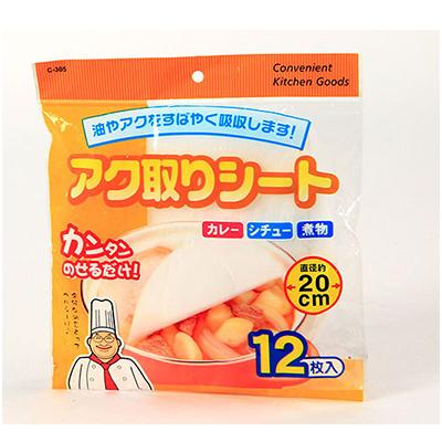 日本廚房小工具吸油紙食品吸油紙煲湯吸油紙(12枚裝)【省錢博士】29元