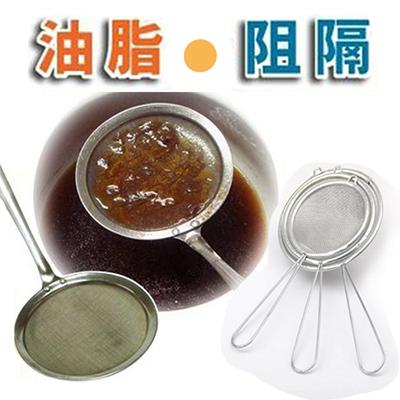 鋁製油漏勺 撈網3件組 【省錢博士】 39元