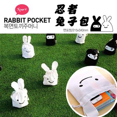 韓版忍者兔子可愛布藝收納袋 / 束口收納袋 雜物袋日用整理袋 【省錢博士】39元