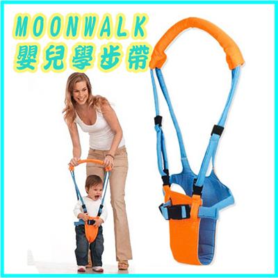 MOONWALK嬰兒學步帶 / 新款提籃式學步帶 129元