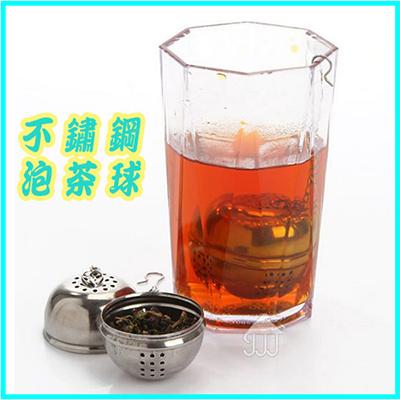 不鏽鋼泡茶球 / 煲湯球 茶葉過濾器 29元