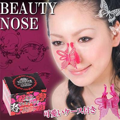 蝴蝶型美鼻夾 / 日本超人氣挺鼻器 塑造漂亮鼻型 69元
