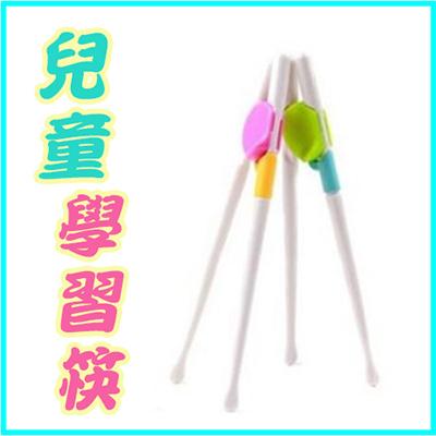 兒童寶寶學習筷 / 糖果色學習筷子(隨機色)