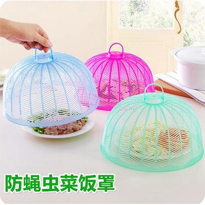 圓形飯菜罩 / 環保塑料餐桌菜罩子(隨機色) 單入
