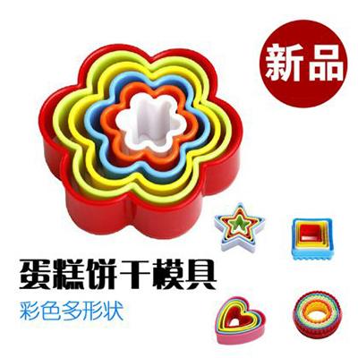 餅乾模具塑料圖形切模盒裝(隨機色)