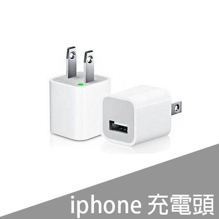 【省錢博士】蘋果 USB 充電頭 豆腐充 綠點 顏色隨機
