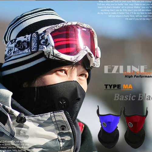 冬季騎士戶外防風保暖口罩面罩【省錢博士】滑雪護臉面罩/三色可選