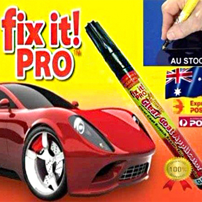 汽車烤漆修護筆/美容筆/補漆筆【省錢博士】