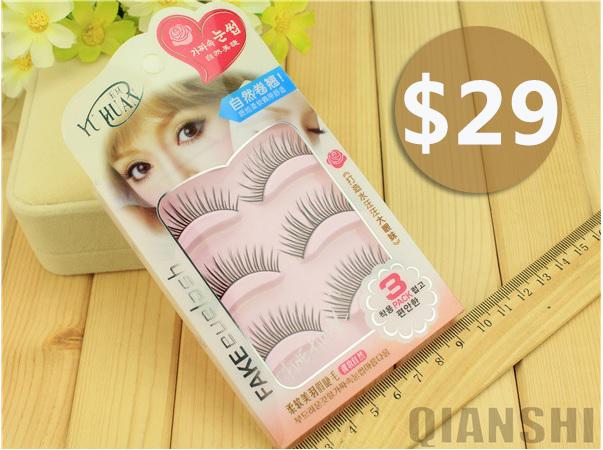 韓國假睫毛 裸妝自然捲翹3對盒裝【省錢博士】29元