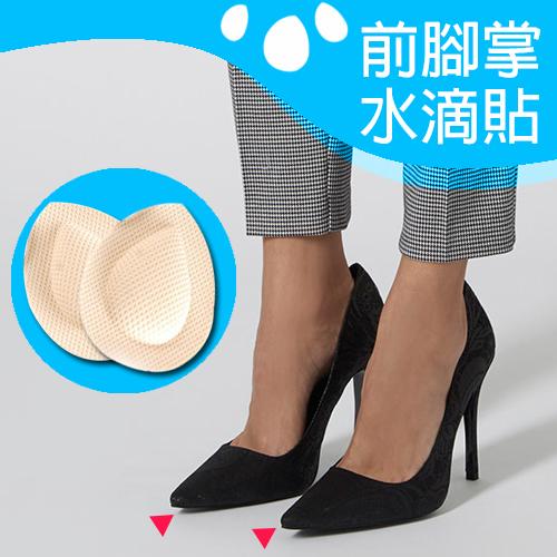 高跟鞋必備人體工學腳掌水滴貼【省錢博士】防止拇指外翻