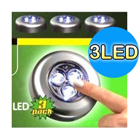 創意3LED拍拍燈 觸摸電燈【省錢博士】小空間照明/附雙面膠  39元