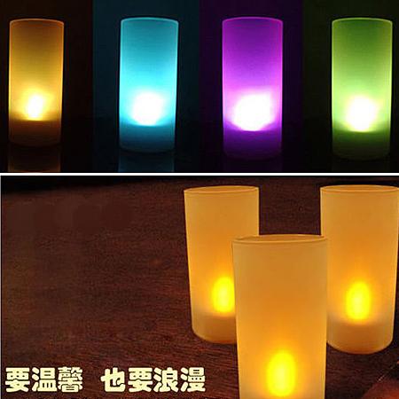 LED聲控七彩蠟燭燈 ♦ 來製造一些浪漫氣息吧 【省錢博士】