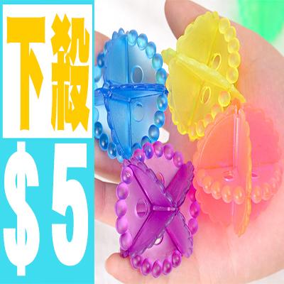 彩色透明魔力護洗球 魔力去污洗衣球【省錢博士】單1入 5元
