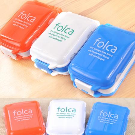 藍色日式8格便攜式收納藥盒【省錢博士】折疊迷你首飾盒