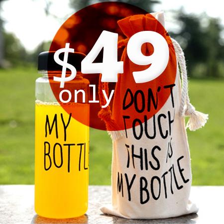My bottle 隨行杯/水壺/水果杯 ♥ 新開張 ♥挑戰最低價格售完為止(含麻布袋)【省錢博士】