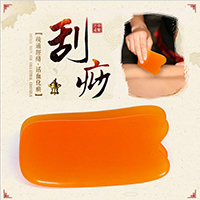 美容院專用【省錢博士】天然樹脂刮痧板全身通用刮面部腿部腰部