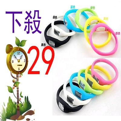 矽膠運動手錶 / 防水學生手錶 【省錢博士】29元