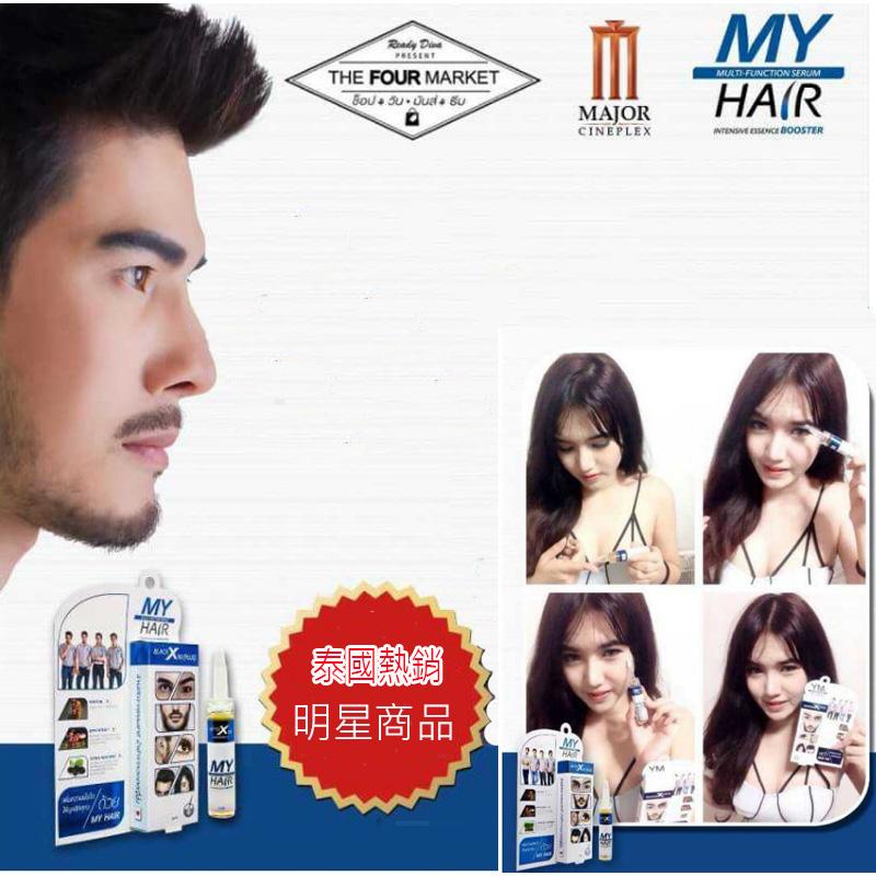 泰國熱銷商品 睫毛滋養液 眉毛 睫毛增長液