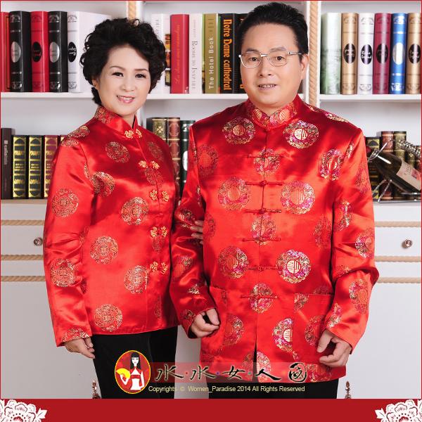 【水水女人國】~送給爸媽過年新衣~喜慶福壽(紅色)。中國風高檔織錦緞長袖唐裝外套