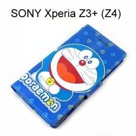 哆啦A夢皮套 [藍] SONY Xperia Z3+ / Z3 Plus (Z4) 小叮噹【台灣正版授權】