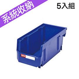 【nicegoods】 耐衝擊零件整理盒(5入/組) (14x27.6x2.7)(塑膠盒 整理盒 收納盒)