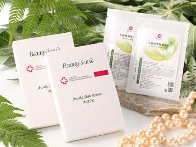 牛樟精華保濕面膜(5片裝)*優質產品*