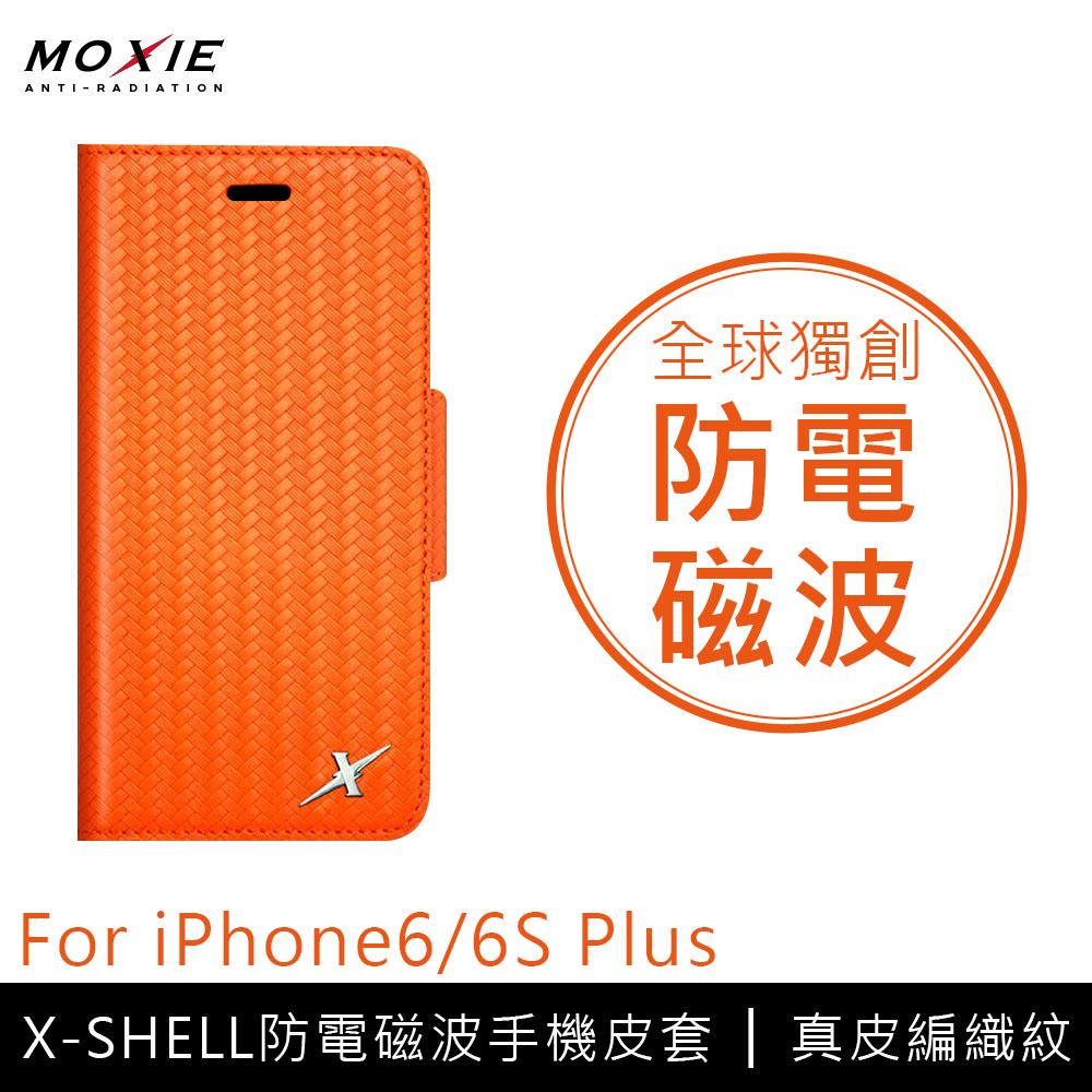 iPhone6 / 6S Plus X-SHELL 防電磁波手機皮套 防側錄【C-I6-P38】悠遊卡可用 真皮皮套 編織紋路
