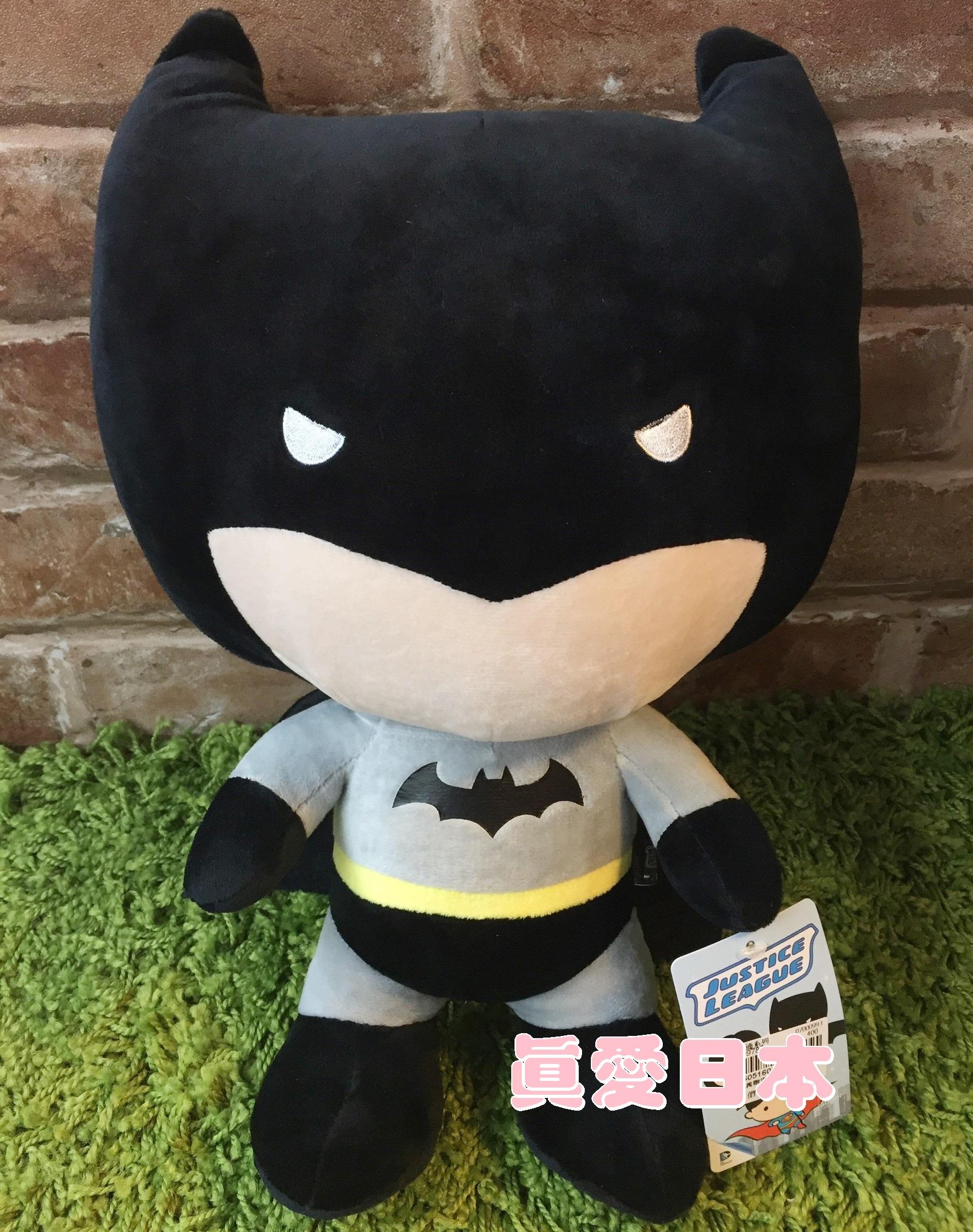 【真愛日本】16051600002 正義聯盟-Q版35CM蝙蝠俠 蝙蝠俠 超人 正義曙光 娃娃 抱枕 Batman